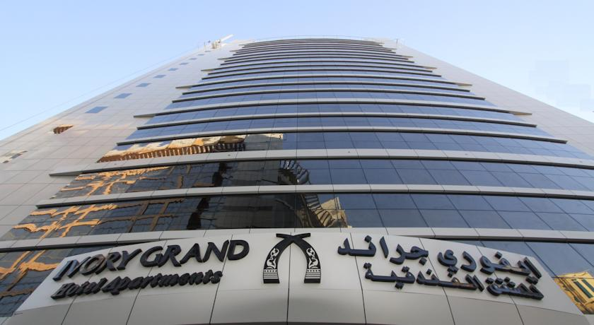 Ivory Grand Hotel Apartments image